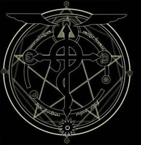 emblema de la alquimia